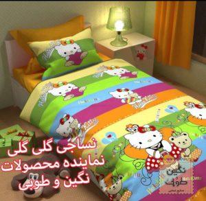 پارچه ملحفه ای کودک رنگارنگ5430