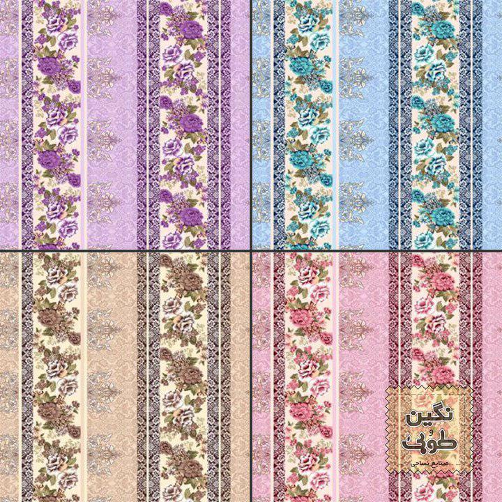 پارچه ی ملحفه ای طوبی